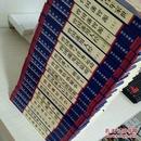曾国藩全书 全19卷  1版1印