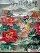 潍坊剪纸大师军旅画家高明贵巨幅:花开富贵牡丹图   宽140公分----长320公分   适合企业办公室 会议厅  酒店大厅