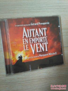 进口CD 绝版 法国音乐剧 乱世佳人