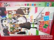 玛利亚狂热(1+2季)DVD