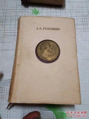 A.S.PUSCHKIN(普希金等诗歌集卷.4./.精装插图本./侯玉良藏书签名详见图)