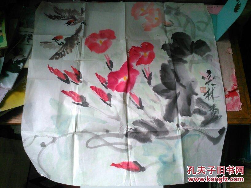 张奕林花鸟画一幅 68*68cm