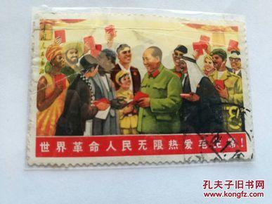 《文革红色邮票》(一套12张)
