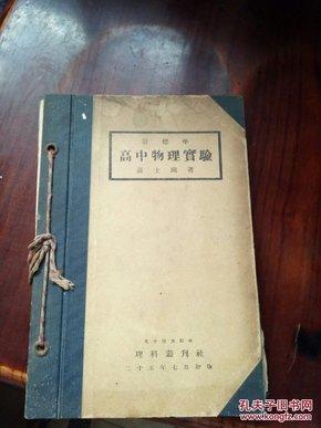 楂�涓��╁��楠�  姘���25骞村����     +99