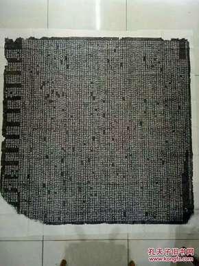 《富弻墓志铭并盖》  洛阳博物馆藏