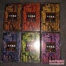 李阳·克立兹 疯狂英语 64张十大焦点彩色学习卡(全6盘磁带、有两盘未开封)【A4-2】