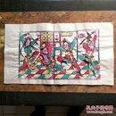 山东曹州木版年画-戏曲人物五色套印《三岔路》