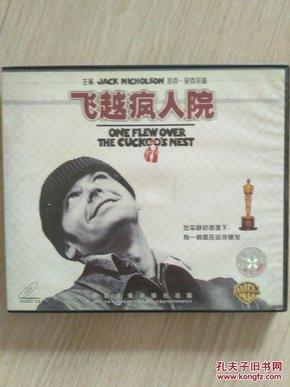 电影VCD 飞越疯人院