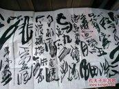 湖北书画家樊国民书法作品