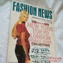 fashion news 1998