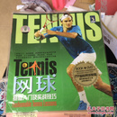 网球基础入门及实战技巧
