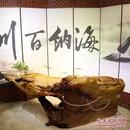 金丝楠木根雕茶桌