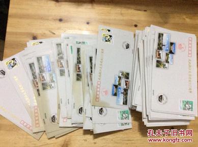 庆祝浙江大学建校117周年【贴1.2元票封】