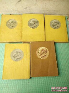 大开本竖版《毛泽东选集》5卷一套 51年10月东北一版一印