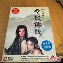剑侠情缘外传-月影传说(2张光盘,1份用户回执卡和用户手册)