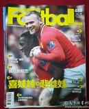 足球周刊-488