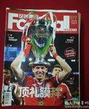 足球周刊577