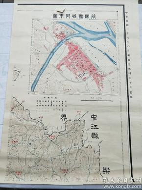 民国二十六年   简阳县城街市图