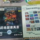 老游戏光碟十张,保存的不错。
