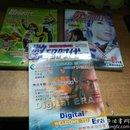 《多媒体广场》光盘杂志导读  数码时代2005年6月附光盘、2002年7月附光盘、2001年12月无盘  实图拍摄