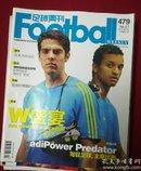 足球周刊-479