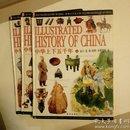 中华上下五千年(上中下三册)
