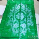 老杭州(喜)字丝绸被面200X130X0.1