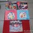 《猿林女王1.2、》《新木偶奇遇记》《中国神话,童话故事选》五本合售