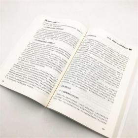 幼儿园园长高级研修十五讲(卓越之光·学前教育专业国(省)培项目辅修丛书)