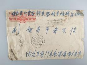 1950年北京前门外南深沟济生昌寄往山东胶东荣成县桥头区信封