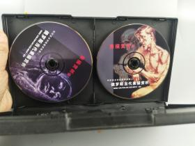俄罗斯当代素描赏析DVD
