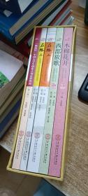 高等学校学生思想政治教育与管理丛书(第二辑)(全五册)
