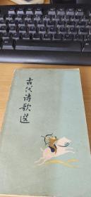 马克思主义文艺理论研究(第一卷)