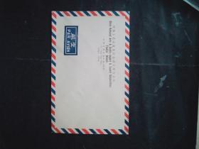 老《航空信封》 (中国工艺品进出口公司天津分公司 制)