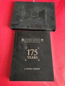 J.SAFRA GROUP 175YEARS(布面8开 精装 带函套)三面刷银边