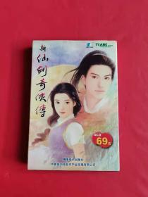 新仙剑奇侠传  游戏光盘 4CD