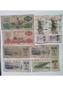 三版人民币;2元;1元;5角;2角、1角(8枚币一起和售,价格实惠,品相不好,对品相要求高的不要下单)