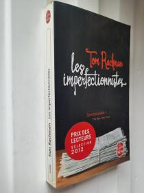 法文原版 《我们不完美》Les imperfectionnistes
