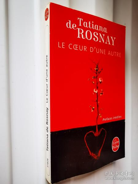 法文原版 Le cœur d'une autre: Roman