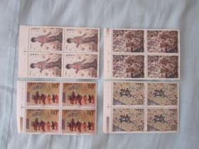1992-11 敦煌壁画第四组邮票 原胶全品 厂铭色标方联