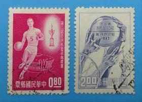 (127)台湾纪88 第二届亚洲杯篮球锦标纪念邮票(信销)