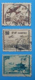 (29)台湾航12 台北版航空邮票(信销票)
