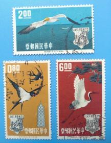 (123)台湾纪85亚洋邮盟周年纪念邮票(信销票)