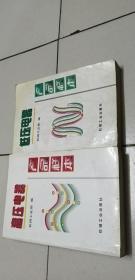 低压电器产品样本,高压电器产品样本