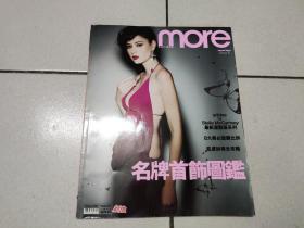 more  杂志