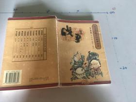 中国焦作:[摄影集]