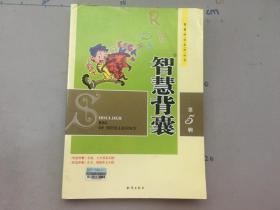 中国道教:第三卷