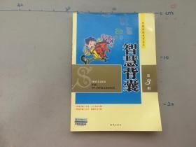 中国道教.第一卷