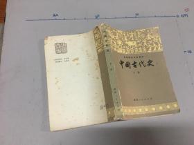 中国古代史话下册
