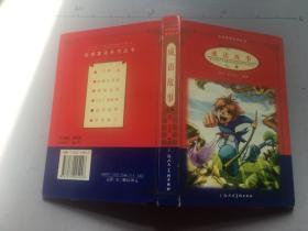 世界经典童话故事:注音版(全12册)